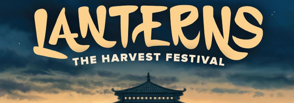 Board Game Spotlight:Lanterns: The Harvest Festival