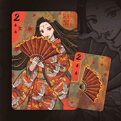 Hanamikoji Review - Geisha Card