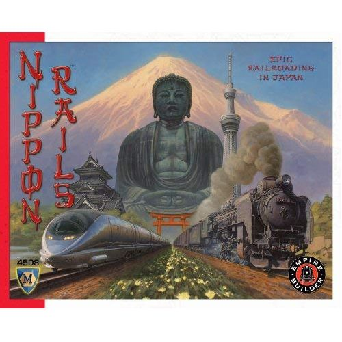 Nippon Rails