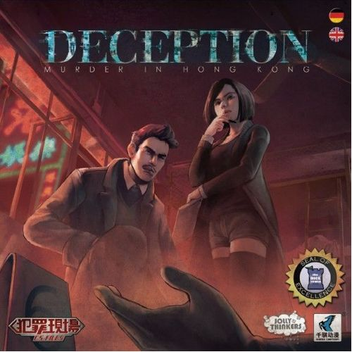 Deception: Murder in Hong Kong (CS-Files )