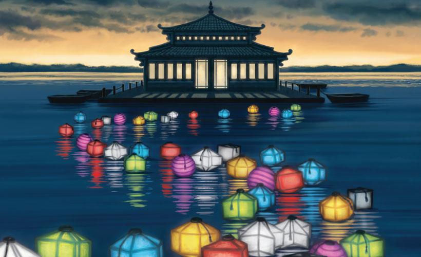 Will's Christmas Wishlist - Lanterns