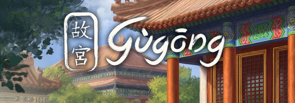 Gùgōng Review