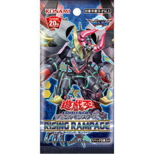 Yugioh: TCG Rising Rampage Special Edition