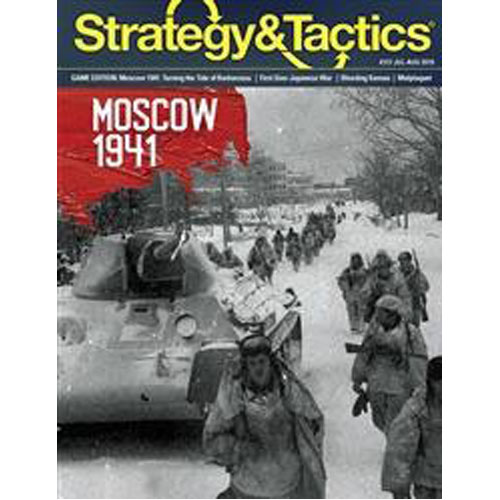 Strat. & Tact. Issue #317 (Moscow)
