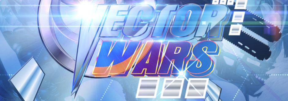 Vector Wars Kickstarter Preview