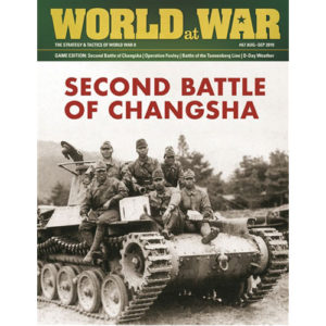 World at War Issue #67 (Second Battle Changsha)