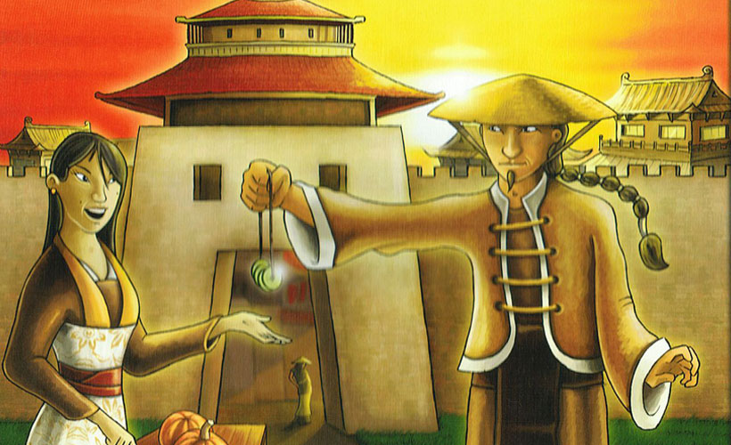 At The Gates of Loyang - Front Cover Artwork
