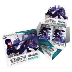 FOW Ghost in the Shell: SAC2045 Booster Pack