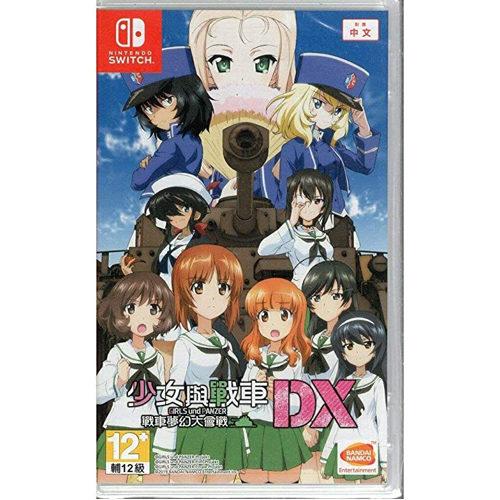 Girls und Panzer Dream Tank Match DX - Nintendo Switch