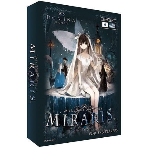 Miraris: Domina Games Anthology