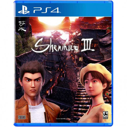 Shenmue 3 - PS4