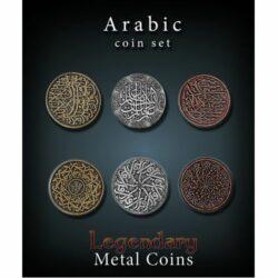 *B Grade* Arabic Coin Set Legendary Metal Coins