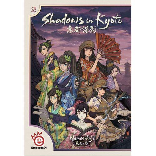*A Grade* Shadows In Kyoto