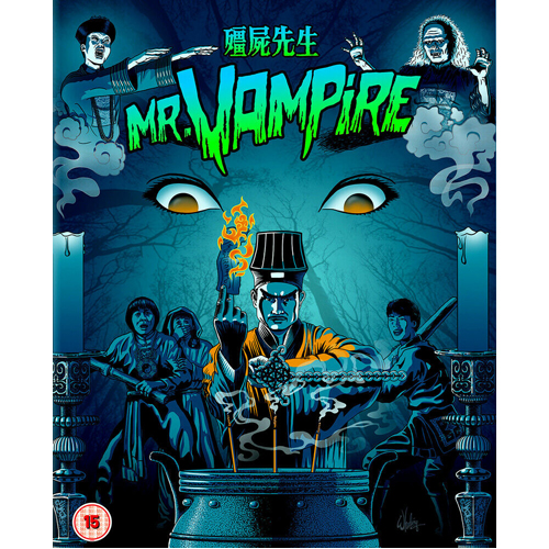 Mr Vampire (with Slipcase and Booklet) - Blu-ray