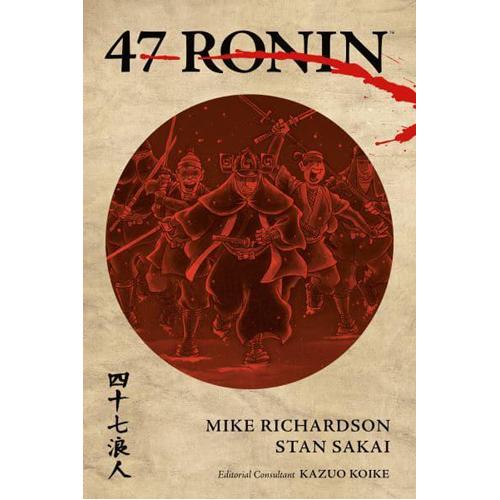 47 Ronin (Paperback)