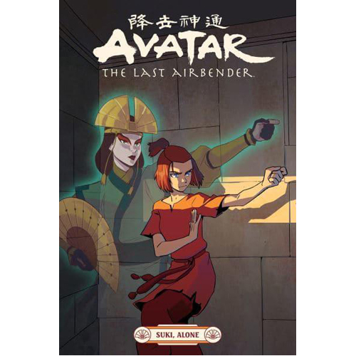 Avatar: The Last Airbender - Suki, Alone (Paperback)