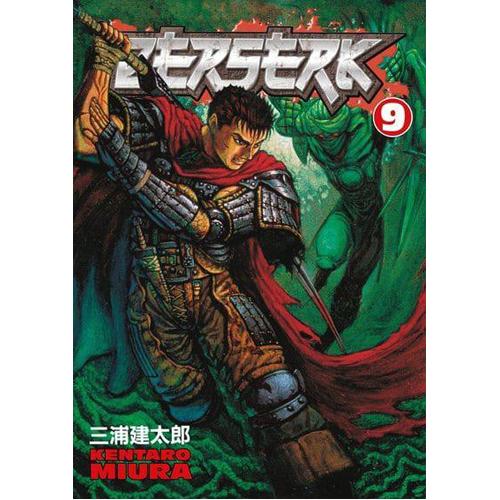 Berserk Volume 9 (Paperback)