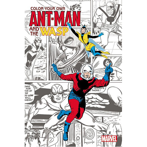 Color Your Own Ant-Man and the Wasp (Paperback)