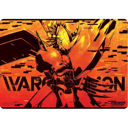 Digimon Card Game: Wargreymon Playmat (PB-03)