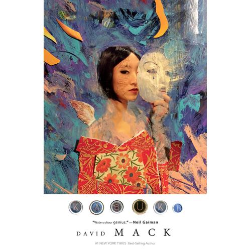 Kabuki Omnibus Volume 2 (Paperback)