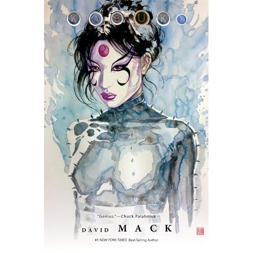 Kabuki Omnibus Volume 4 (Paperback)