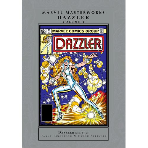 Marvel Masterworks: Dazzler Vol. 2 (Hardback)