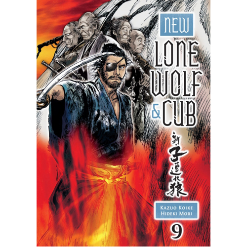 New Lone Wolf and Cub Volume 9 (Paperback)