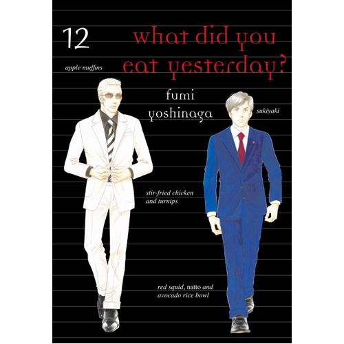 What Did You Eat Yesterday? Volume 12 (Paperback)