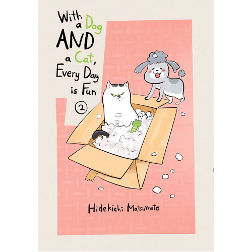 With a Dog AND a Cat, Every Day is Fun, Volume 2 (Paperback)