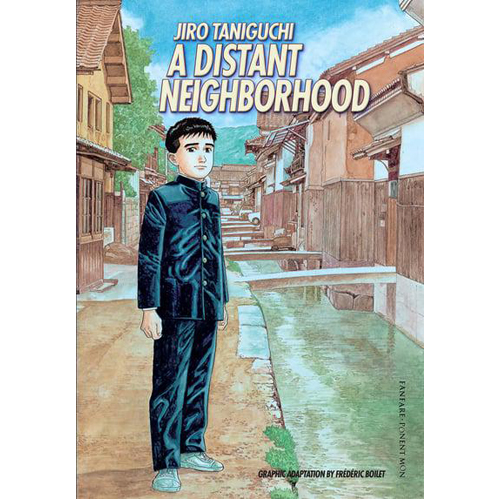 A Distant Neighborhood (Hardback)