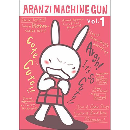 Aranzi Machine Gun Vol.1 (Paperback)