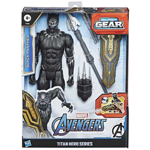 Avengers Titan Hero Blast Gear: Black Panther