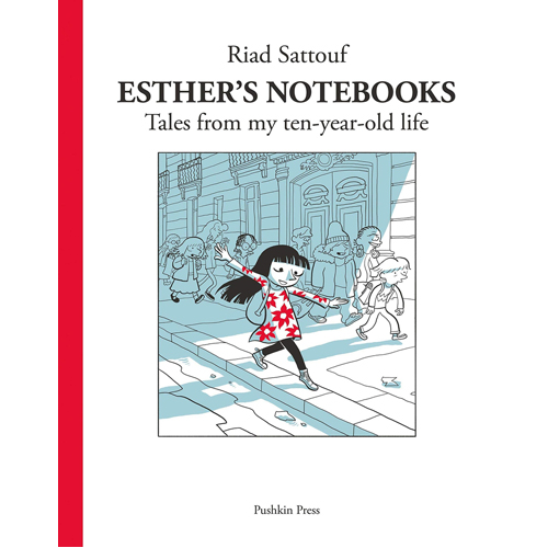 Esther's Notebooks 1: Tales from my ten-year-old life