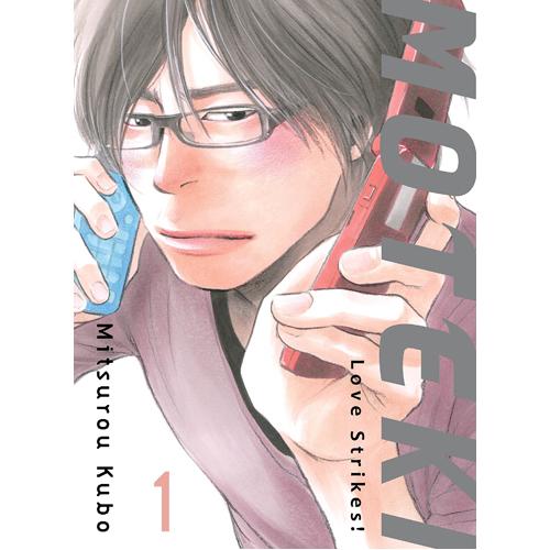 Moteki, 1: Love Strikes! (Paperback)
