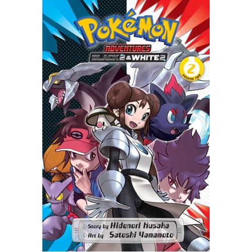Pokemon Adventures: Black 2 & White 2, Vol. 2 : 2