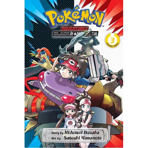 Pokemon Adventures: Black 2 & White 2, Vol. 3