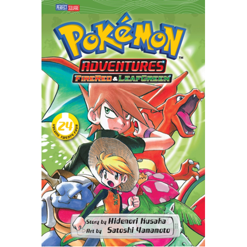 Pokemon Adventures (FireRed and LeafGreen), Vol. 24