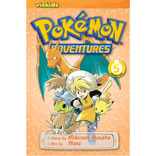 Pokemon Adventures (Red and Blue), Vol. 5 : 5