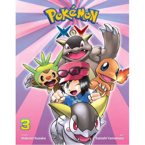 Pokemon X*Y, Vol. 3 : 3