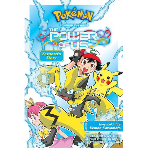 Pokemon the Movie: The Power of Us - Zeraora's Story