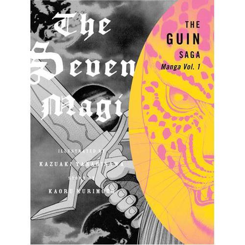 The Guin Saga Manga Vol.1 (Paperback)