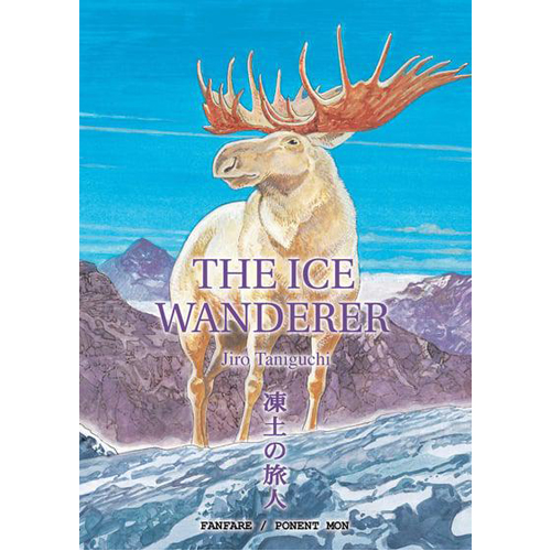 The Ice Wanderer (Paperback)