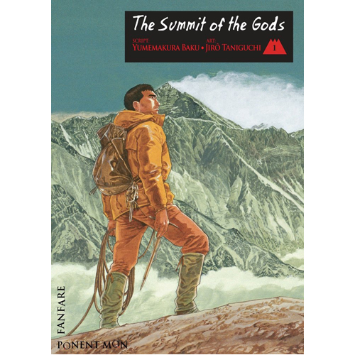 The Summit of the Gods, Vol. 1 (Paperback)