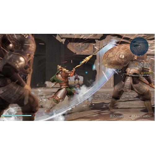Dynasty Warriors 9 (PlayStation Hits) - PS4 - Gameplay Shot 1