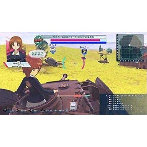 Girls und Panzer Dream Tank Match DX - Nintendo Switch - Gameplay Shot 1