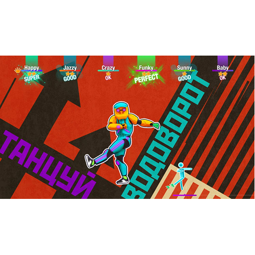 Just Dance 2020 - Nintendo Switch - Gameplay Shot 1