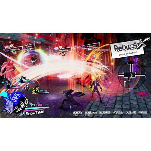 Persona 5 (Playstation Hits) - PS4 - Gameplay Shot 1