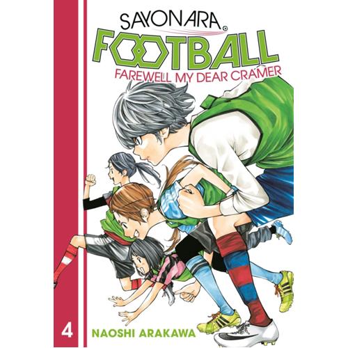 Sayonara, Football 4 : Farewell, My Dear Cramer : 4