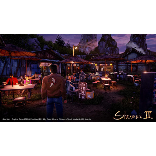 Shenmue 3 - Day One Edition - PS4 - Gameplay Shot 2