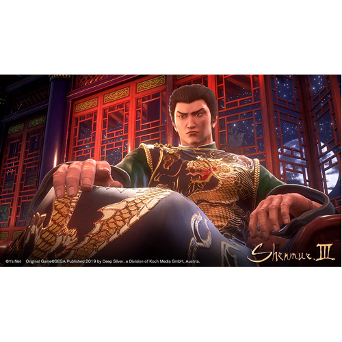 Shenmue III: Collector's Edition - PS4 - Gameplay Shot 1